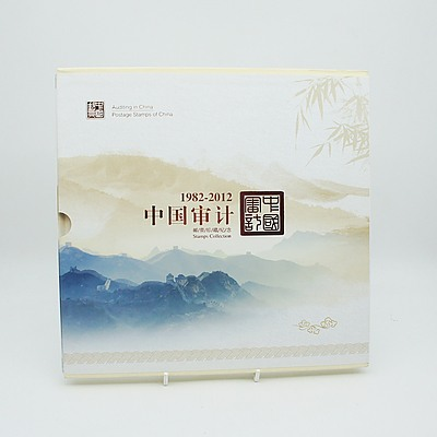Auditing in China Postage Stamps of China 1982-20