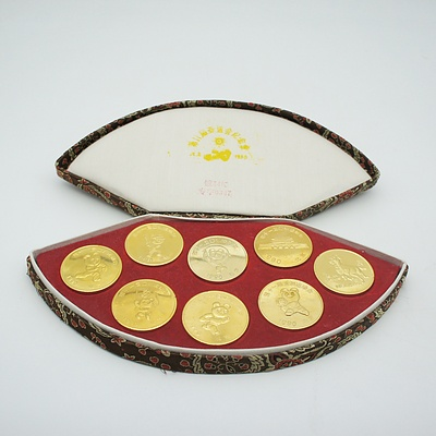 Gold Plated Beijing 1990 XI Asian Games Collectable Coins and Cases