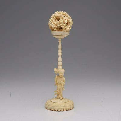 Chinese Ivory Puzzle Ball