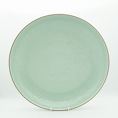 Large Chinese Celadon Incised Dragon Dish Late 20th Century