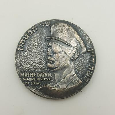 Moshe Dayan Six Day War Commemorative Medallion
