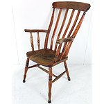 Antique English Stained Oak High Back Armchair