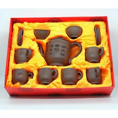 Chinese Yixing Tea Set for 6
