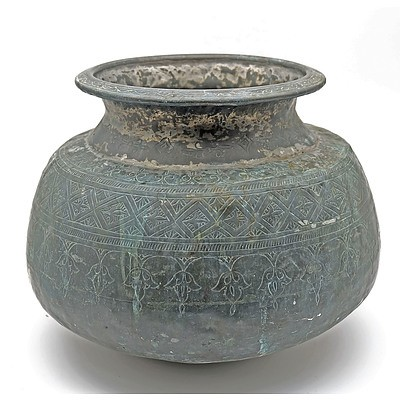 Antique Indo Persian Tinned Copper Storage Vessel with Engraved Design