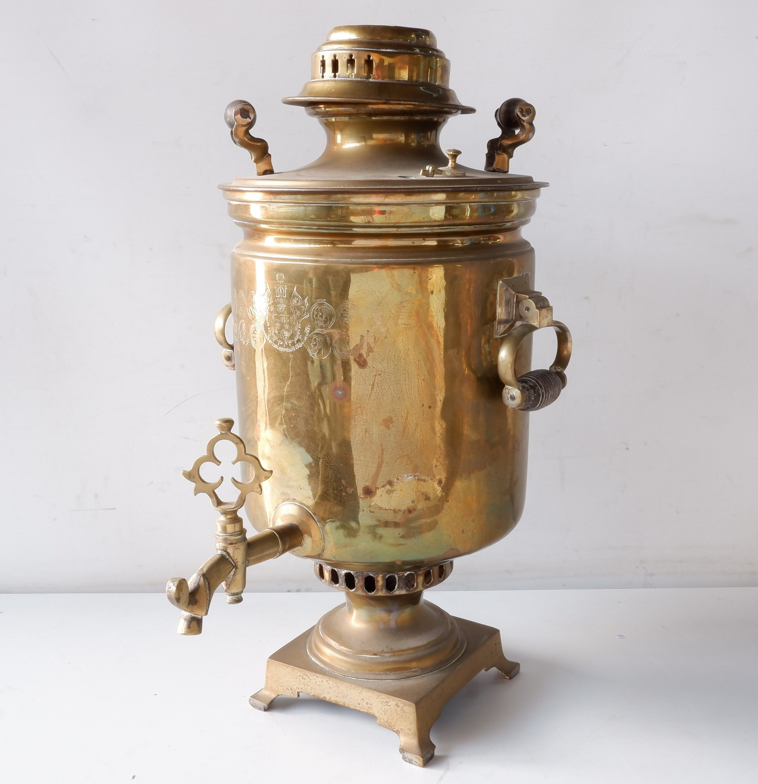 'Large Russian Brass Samovar'