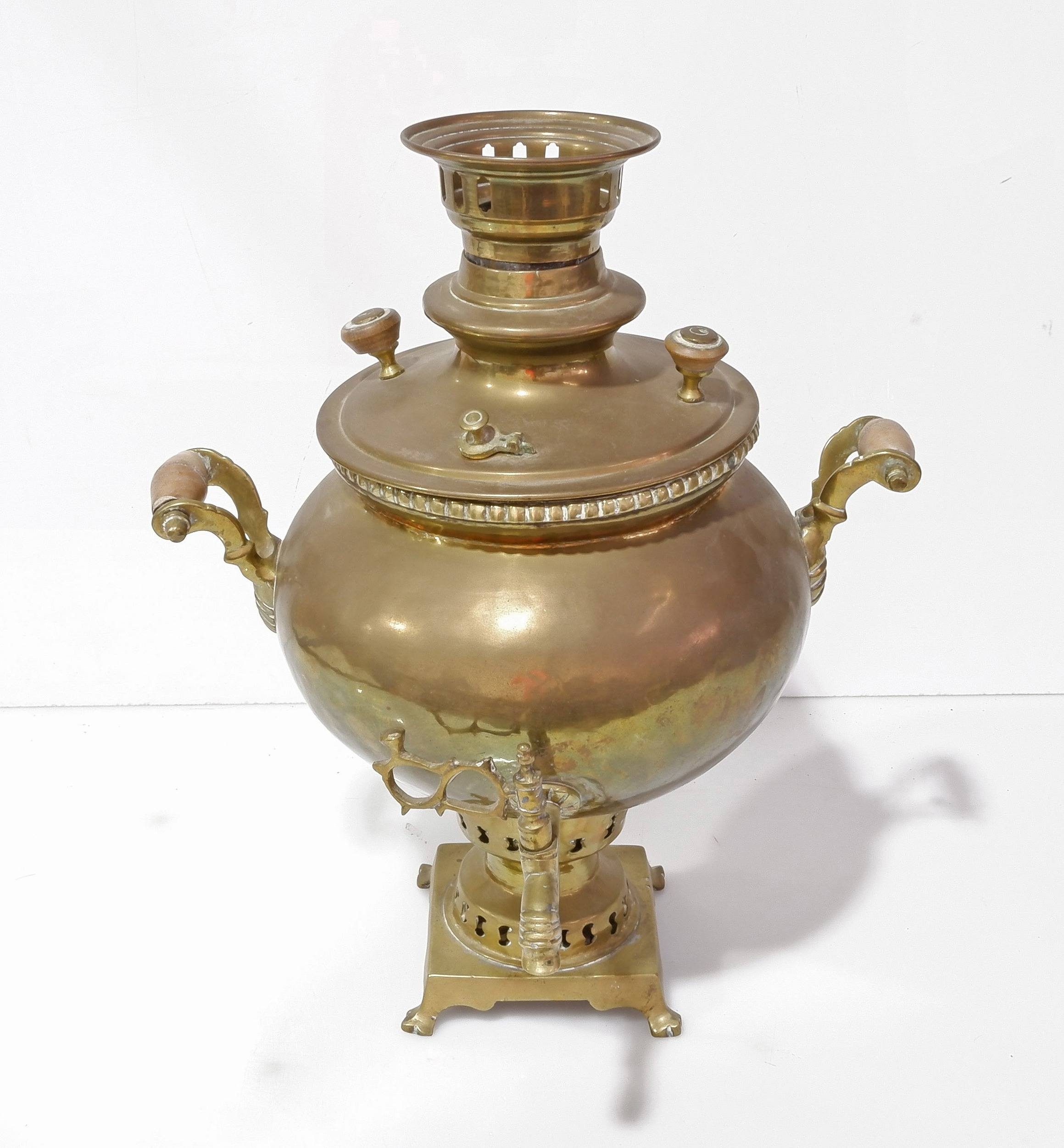 'Persian Round Brass Samovar With Fluted Top'