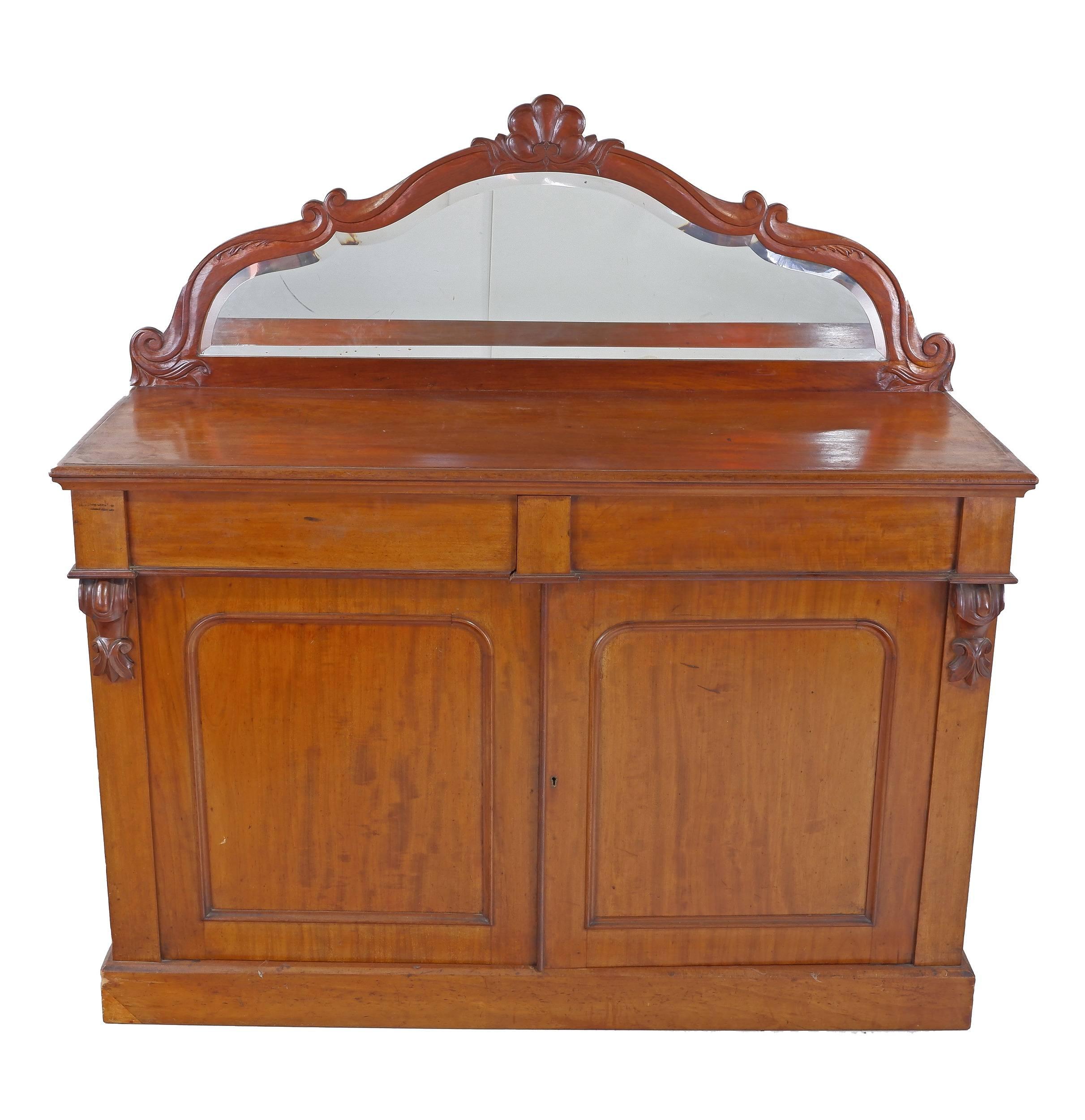 'Victorian Mahogany Mirror Backed Chiffonier Circa 1880'