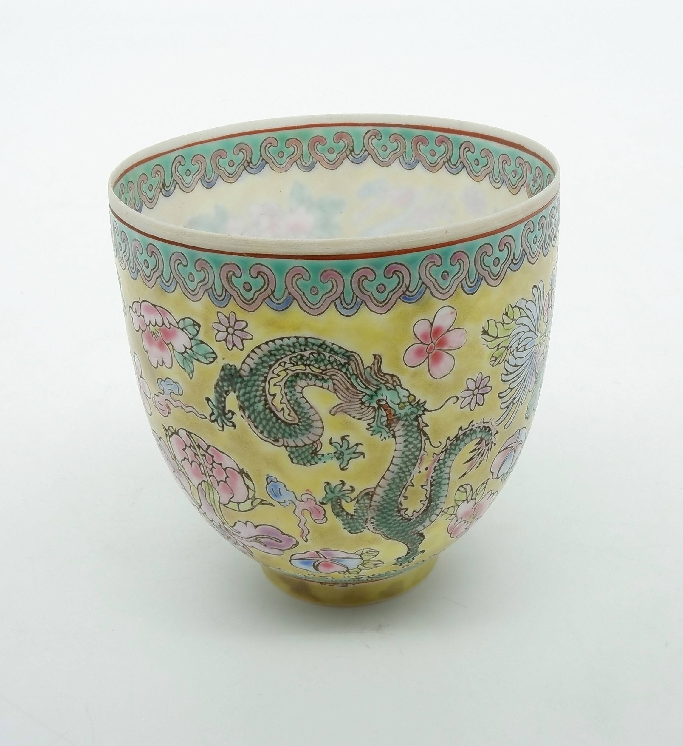 'Chinese Eggshell Porcelain Famille Rose Cup, Late 20th Century'