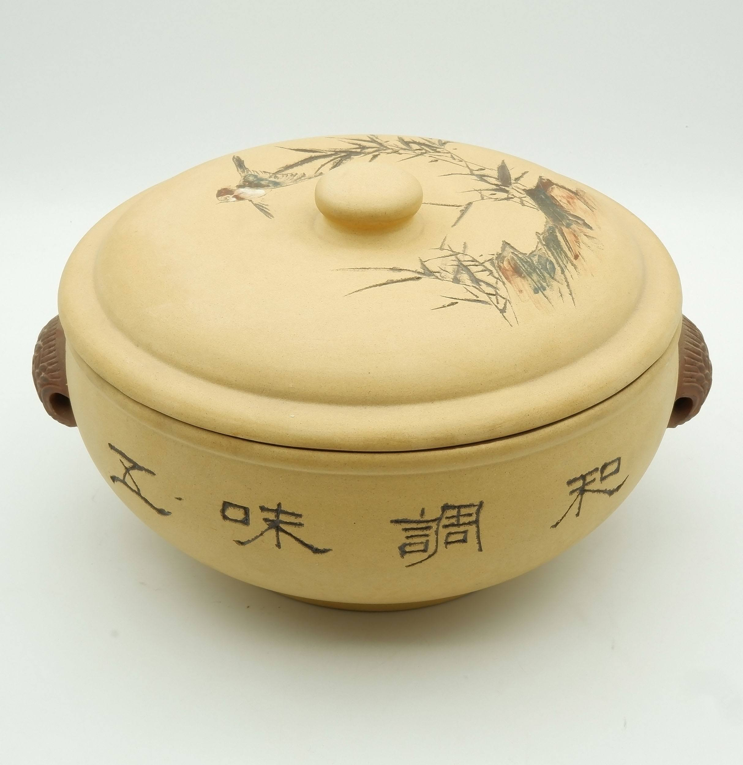 'Chinese Yunnan Ceramic Steamer, Chang Yueh'
