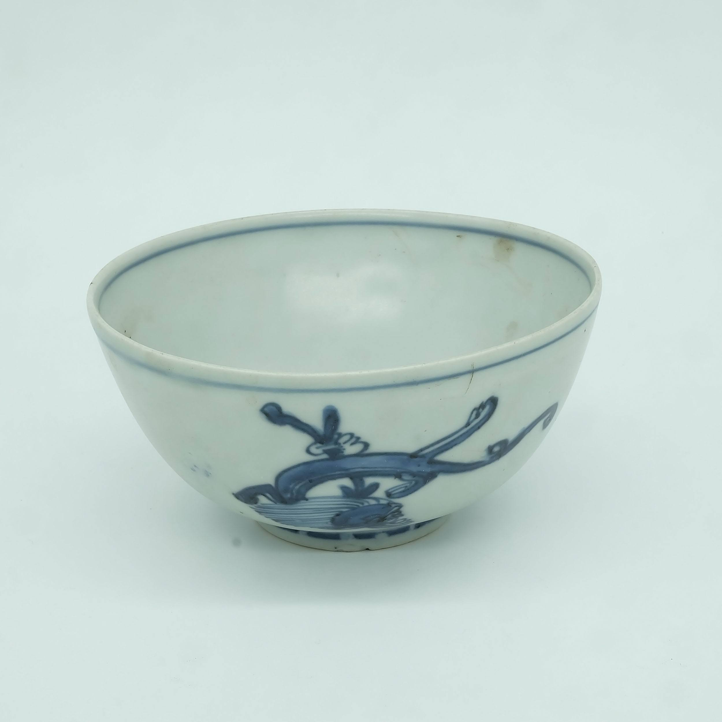 'Chinese Late Ming Blue and White Dragon Bowl, Late 16th to Early 17th Century'