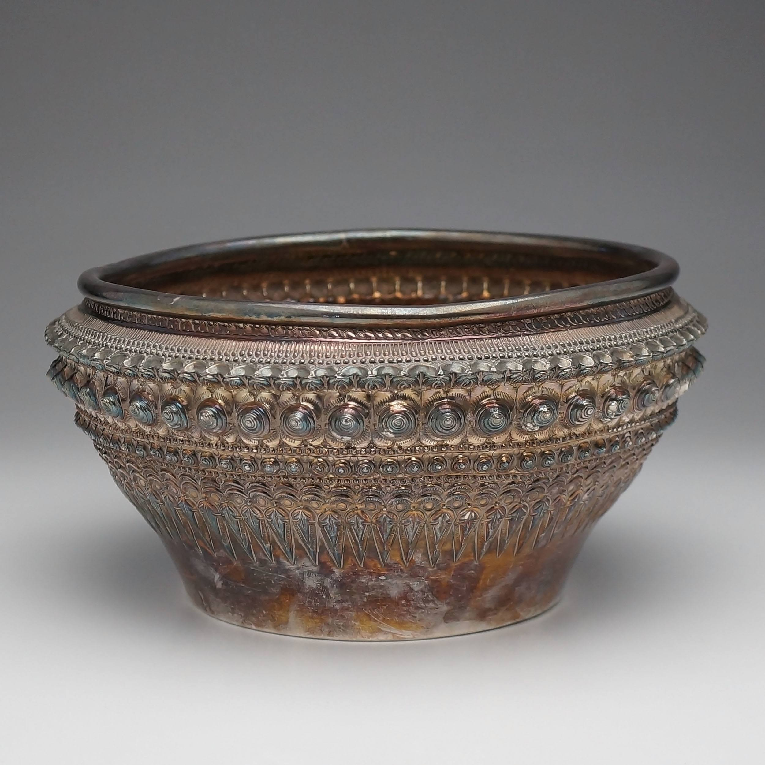 'Lao Silver Rose Bowl with Repousse Jasmine Buds, Buddhas Hair and Beading, Gift From Prince Souvanna Phouma 1968 '