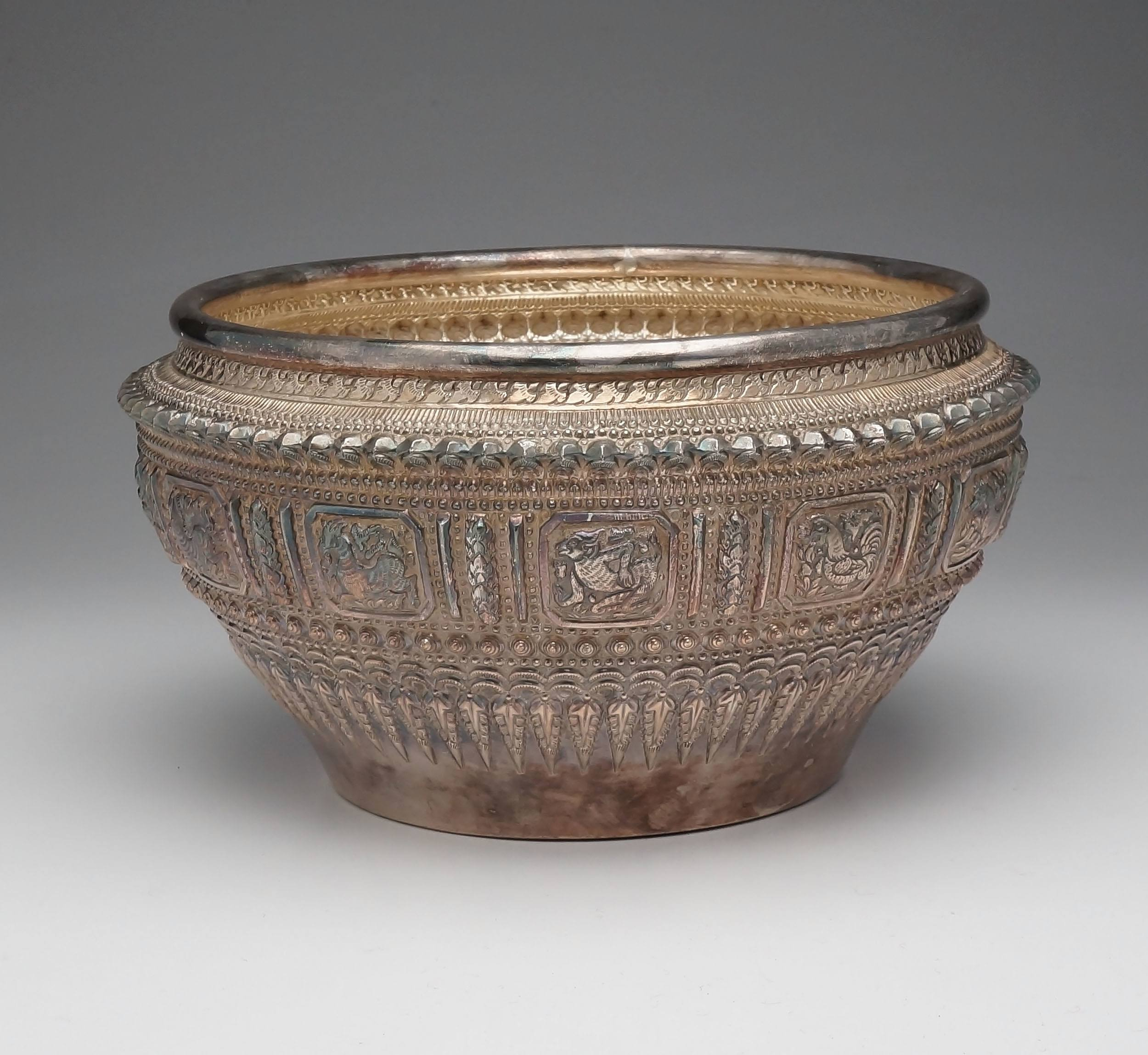 'Lao Silver Rouposse Rose Bowl Decorated with the Twelve Zodiac Animals, Jasmine Buds and Beadwork With Inscription to Base To Madame Dexter'