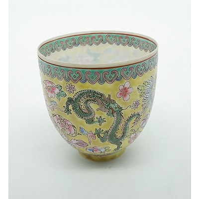 Chinese Eggshell Porcelain Famille Rose Cup, Late 20th Century