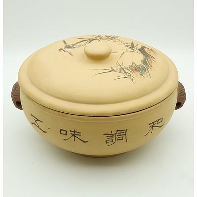 Chinese Yunnan Ceramic Steamer, Chang Yueh