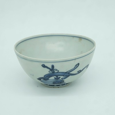 Chinese Late Ming Blue and White Dragon Bowl, Late 16th to Early 17th Century
