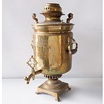 Large Russian Brass Samovar