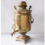 Large Russian Brass Samovar