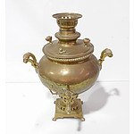Persian Round Brass Samovar With Fluted Top