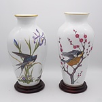 One Franklin Porcelain Limited Edition The Meadowland Bird Vase and Other Franklin Mint Vase