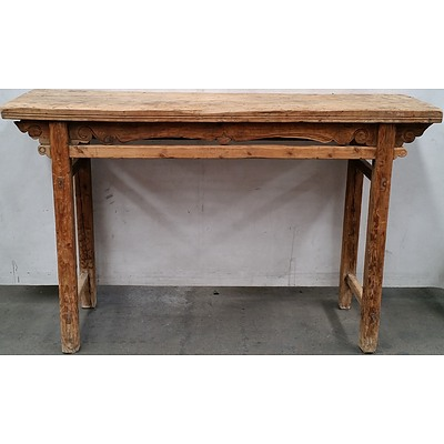 Contemporary Rustic Chinese Altar Table
