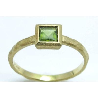 14ct Gold Natural Tourmaline Ring