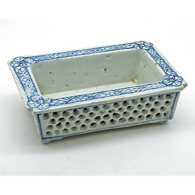 Chinese Blue and White Porcelain Planter with Reticulated Walls, 19th Century