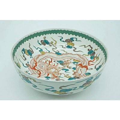 Japanese Ko Kutani Porcelain Overglaze Enamel Decorated Dragon Bowl, 20th Century