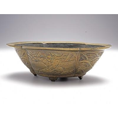 Chinese Cast and Engraved Brass Lobed Planter, Late 19th Century
