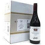 Case of 6x 750ml Bottles 2018 Grant Burge GB88 Cabernet Sauvignon - RRP $70.00