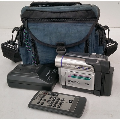 Panasonic NV-DS60 Digital Video Camera