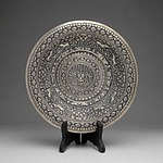 Indonesian Repousse Silver Bowl With Centralized Image of Barong and Hindu Imagery