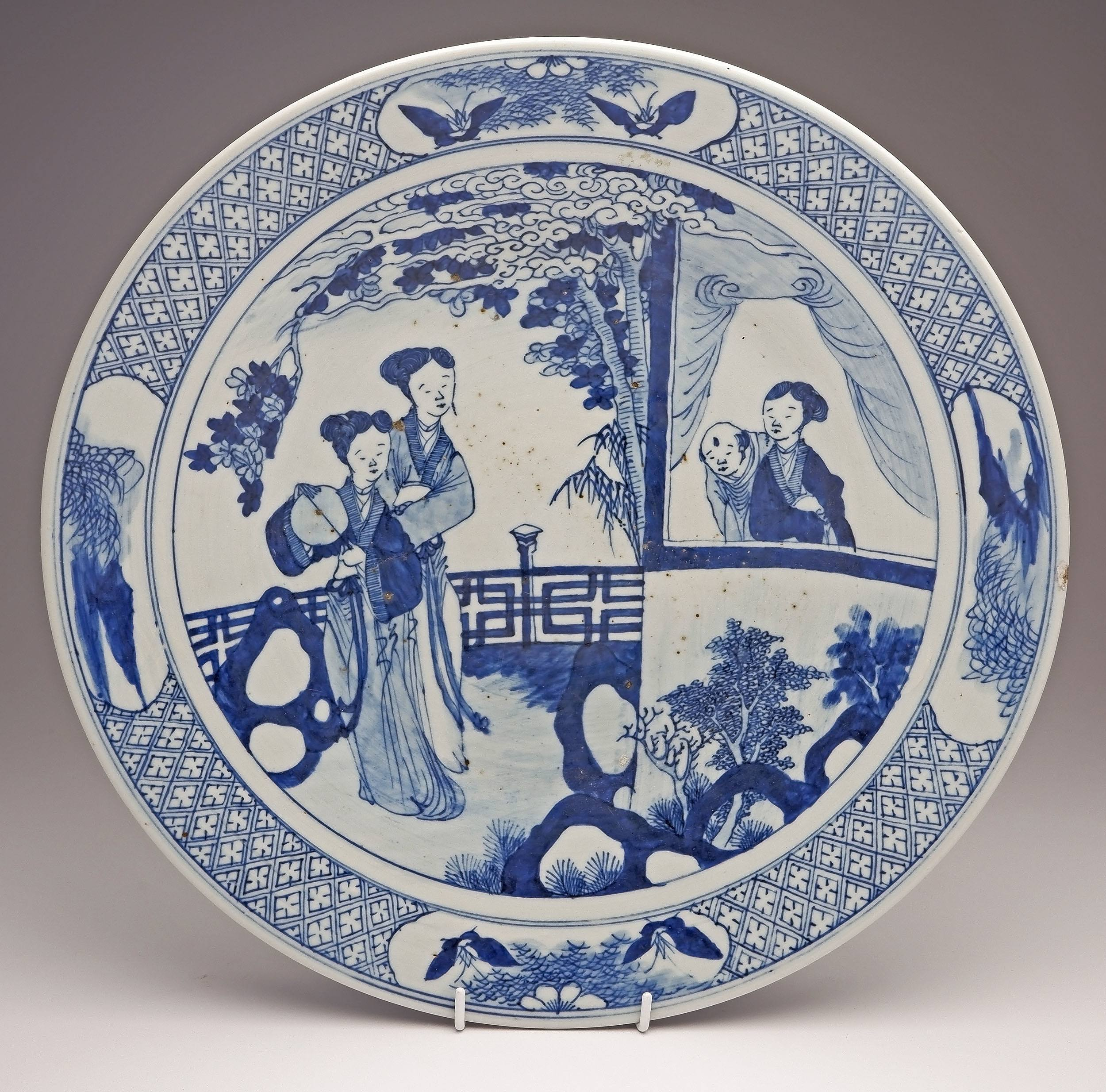 'Large Chinese Blue and White Dish Decorated with Courtesans in a Garden, 19th Century'