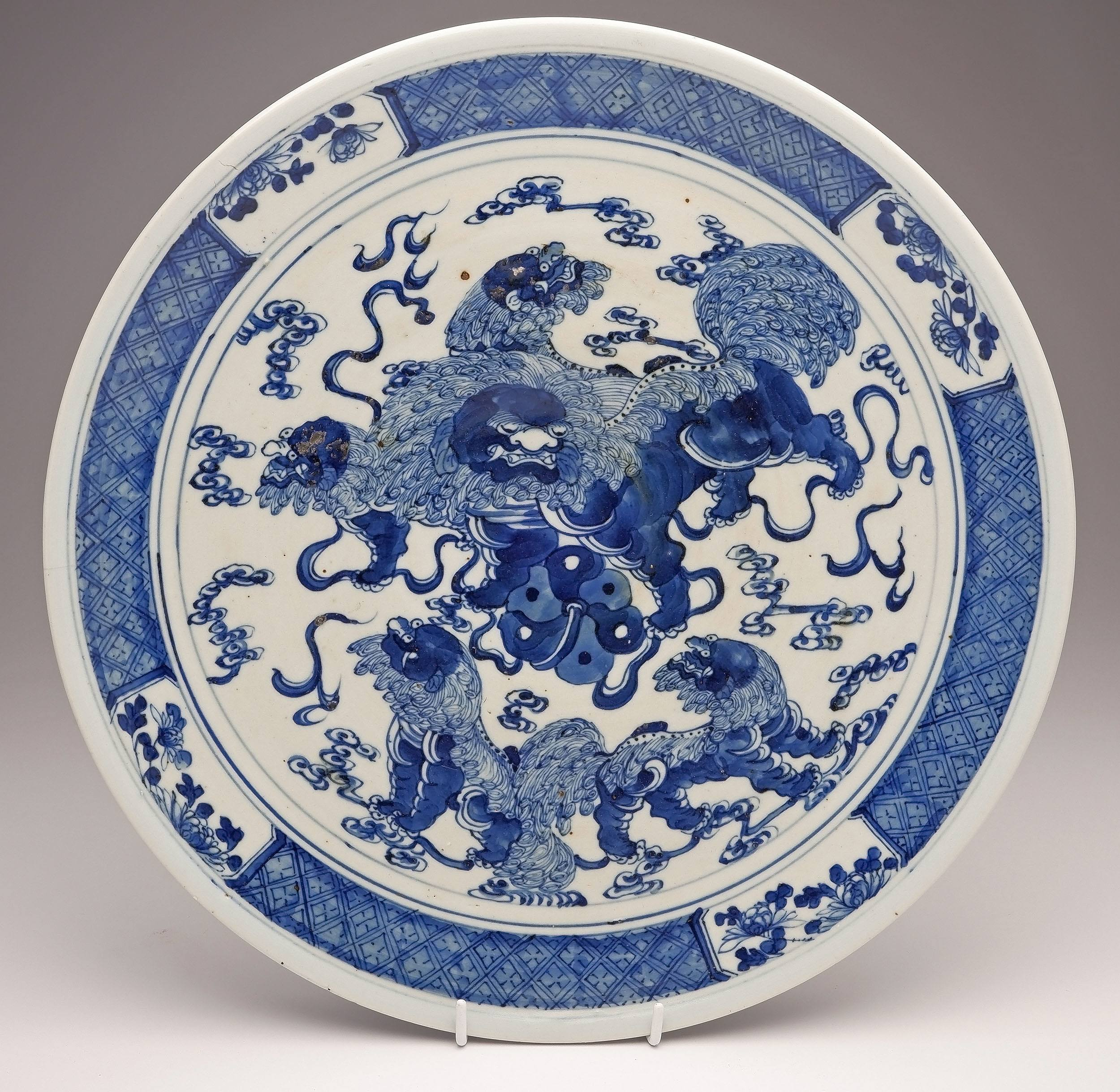 'Large Chinese Blue and White Dish with Buddhist Lions, 19th Century'