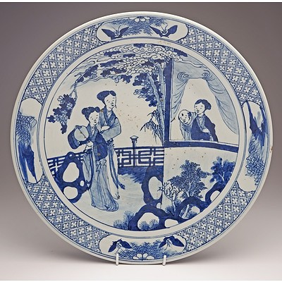 Large Chinese Blue and White Dish Decorated with Courtesans in a Garden, 19th Century
