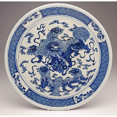 Large Chinese Blue and White Dish with Buddhist Lions, 19th Century