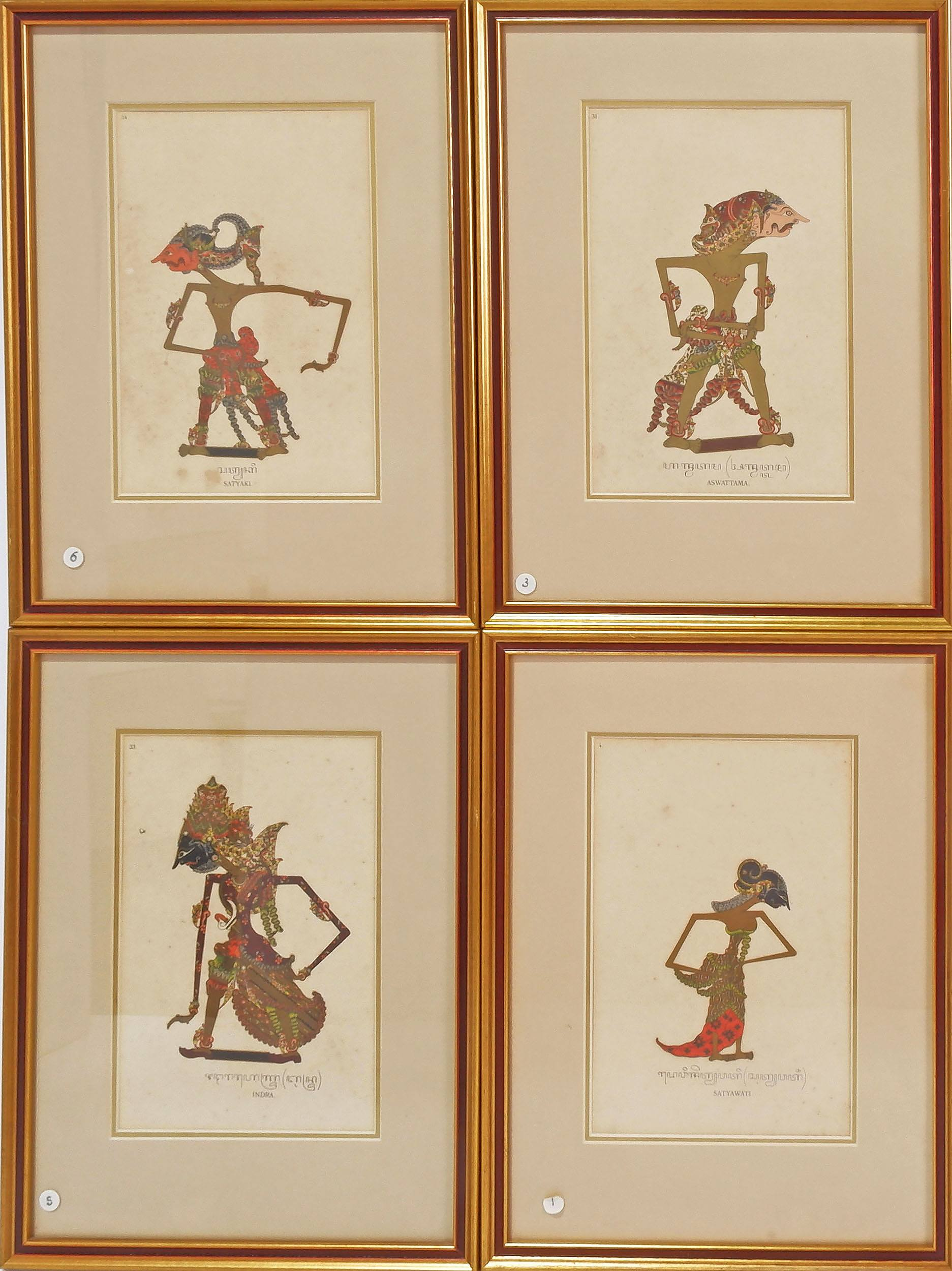 'Group of Four Framed Indonesian Puppet Series Including Satyaki, Satyawati, Indra and Aswattama'