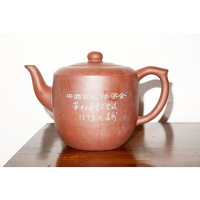 Inscribed Yixing Pottery Teapot Dated 1979