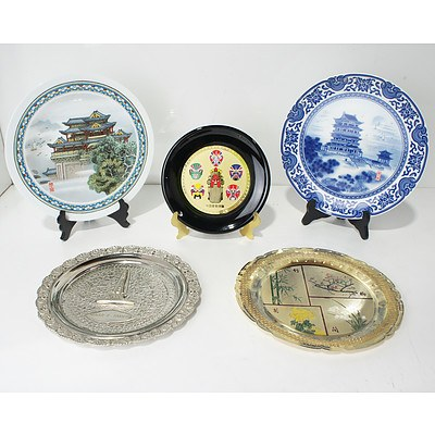Lot of Decorative Plates Including Lacquer, Porcelain, and Polished Metal