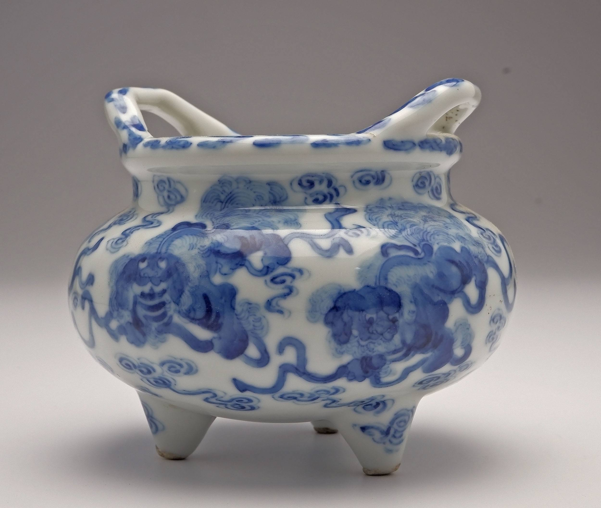 'Chinese Blue and White Buddhist Lion Tripod Censer, Apocryphal Yongzheng Mark, Late Qing or Republic Period'