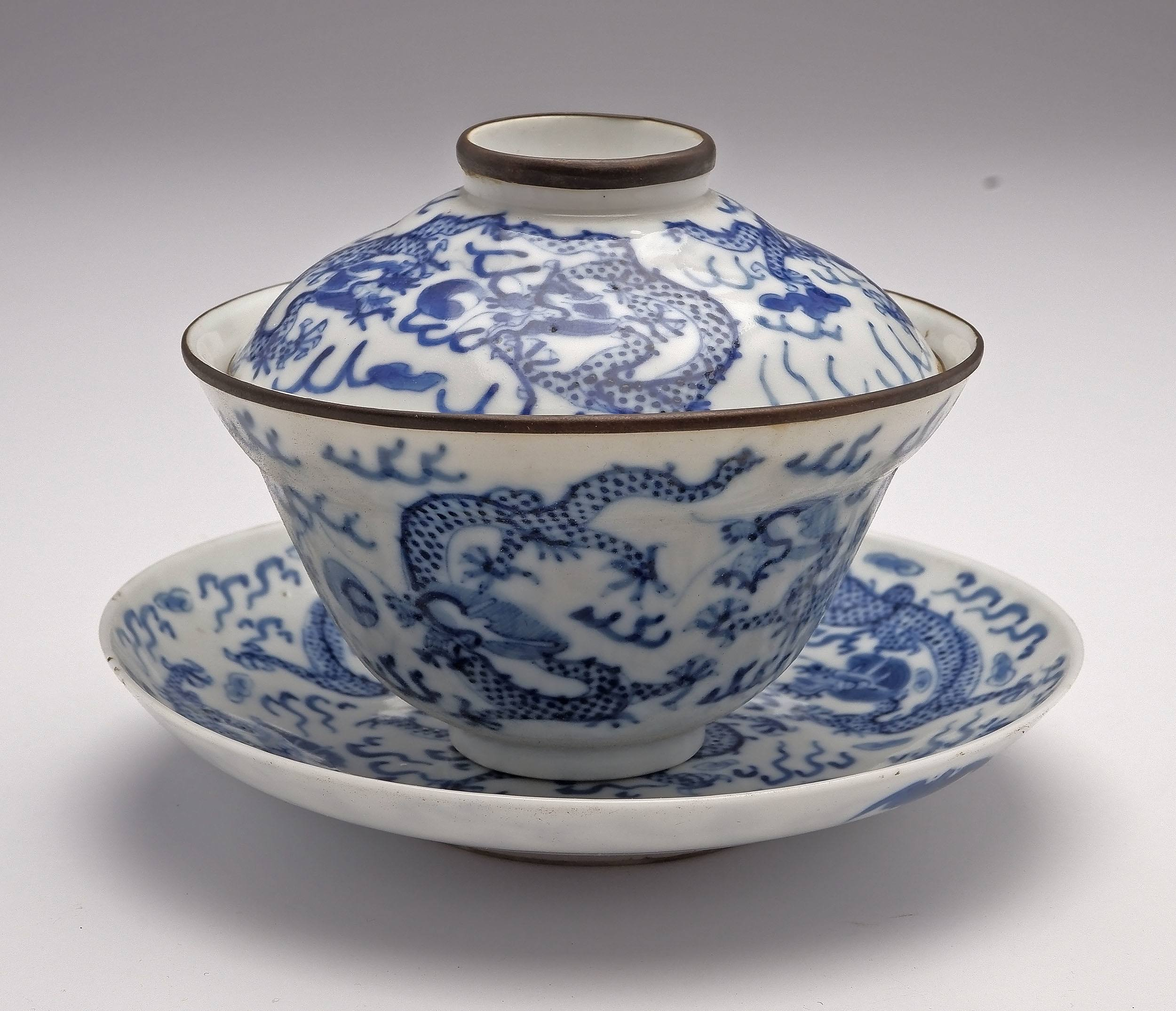 'Chinese Blue de Hue Metal Mounted Dragon Tea Bowl and Cover with Saucer Dish for the Vietnamese Market, Late 19th Century'