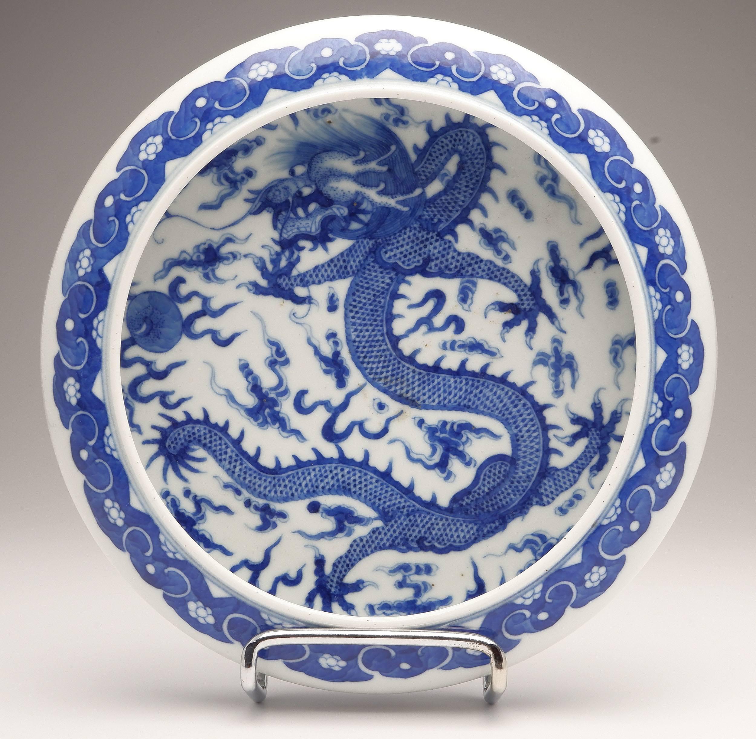 'Chinese Blue and White Dragon Brush Washer, Apocryphal Kangxi Mark, 20th Century'