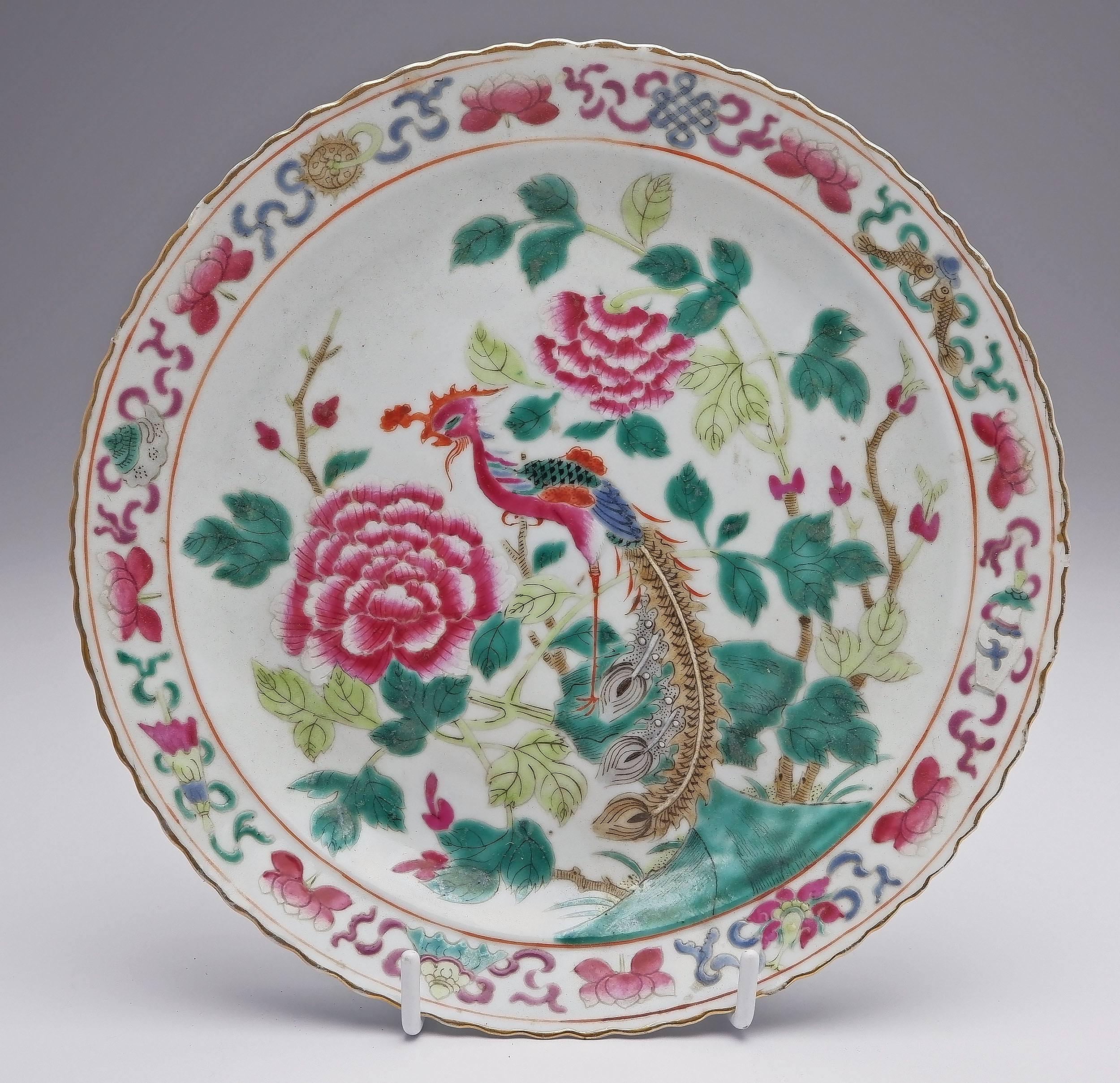 'Straits Chinese Nyonya Peranakan Famille Rose Plate, Late 19th Century'