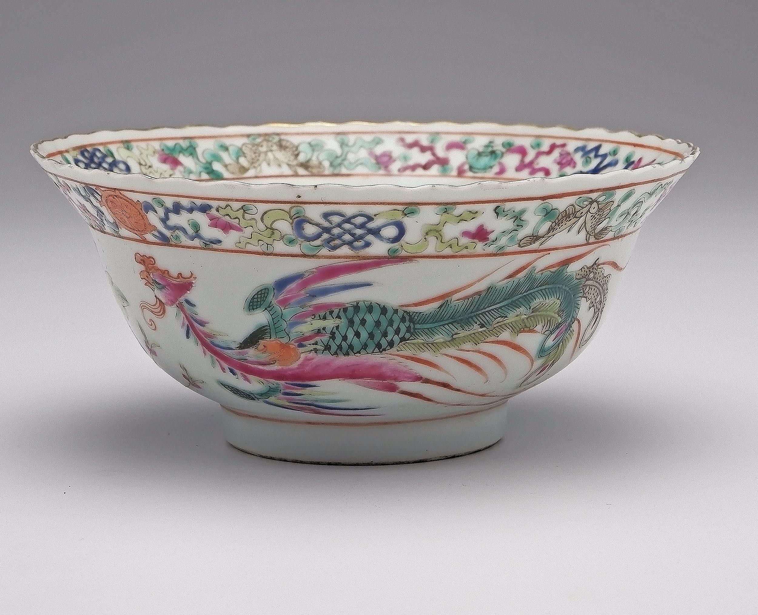 'Straits Chinese Nyonya Peranakan Famille Rose Bowl, Late 19th Century'