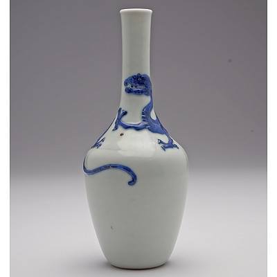 Chinese Relief Moulded Blue and White Dragon Vase, Apocryphal Kangxi Mark, Probably Republic Period