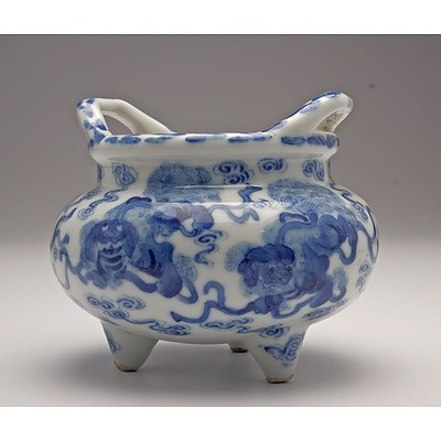 Chinese Blue and White Buddhist Lion Tripod Censer, Apocryphal Yongzheng Mark, Late Qing or Republic Period