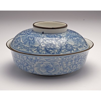 Chinese 'Blue de Hue' Metal Mounted Peony Pattern Dish and Cover for the Vietnamese Market, Late 19th Century