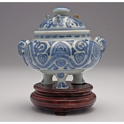 Chinese Blue and White Tripod Censer with Archaistic Design, Apocryphal Ming Mark, Late Qing