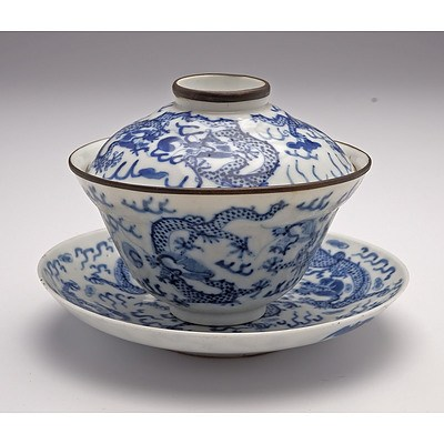 Chinese 'Blue de Hue' Metal Mounted Dragon Tea Bowl and Cover with Saucer Dish for the Vietnamese Market, Late 19th Century