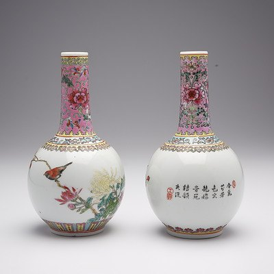 Two Chinese Famille Rose Vase, 20th Century