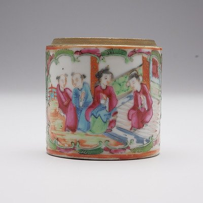Chinese Export Famille Rose Cup, Early 20th Century